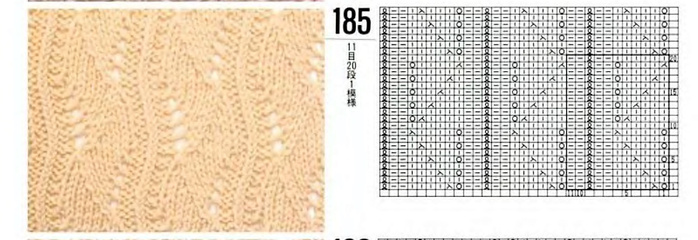 yzor102b (700x240, 85Kb)