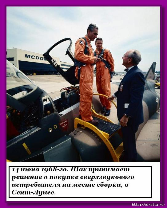 ш 1968 сент-Луис (543x675, 174Kb)
