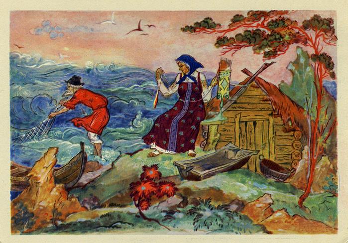 а.с.пушкин. сказка о рыбаке и рыбке.скачать бесплатно