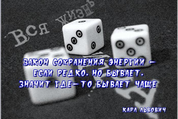 Безымянный44 (700x469, 61Kb)