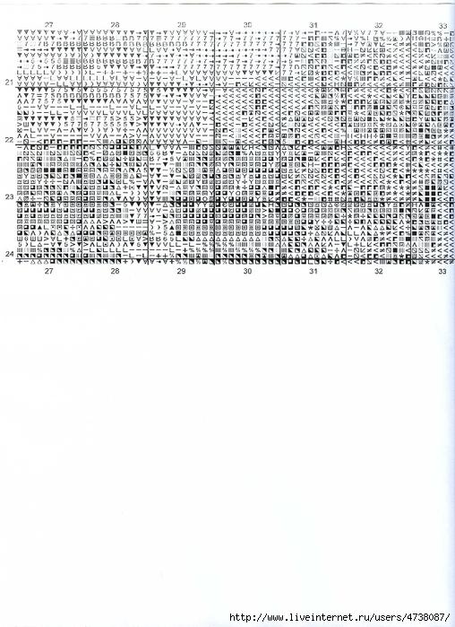 9-1 (508x700, 233Kb)