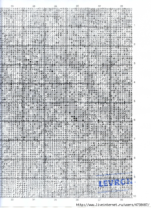 7-2 (508x700, 475Kb)