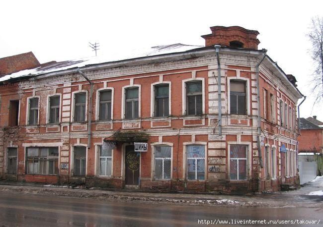 Рыбинск/1330484230_IMG_0892 (650x458, 154Kb)