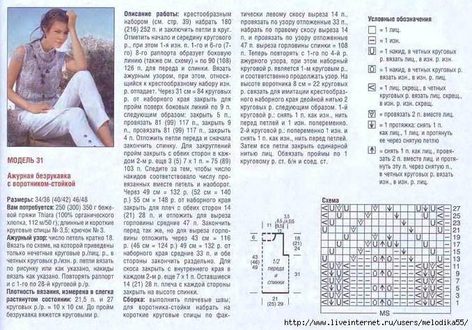 m1 (678x474, 308Kb)