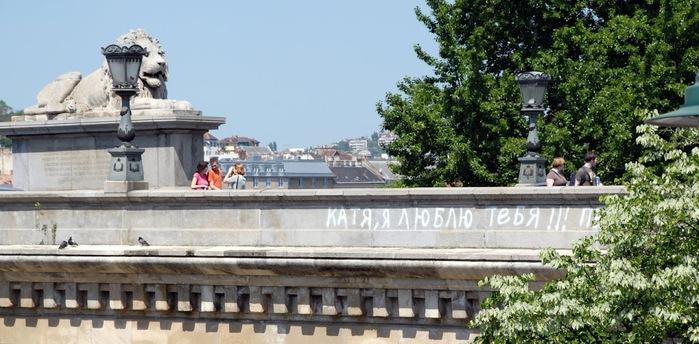 Жемчужинa Дуная - Будапешт часть1 96174