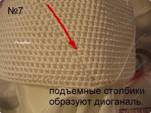 7_14_y3205 (520x390, 56Kb)