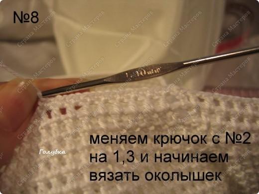 8_11_y3220 (520x390, 46Kb)