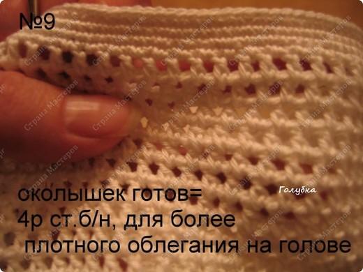 9_10_y3232 (520x390, 55Kb)