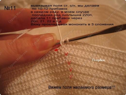 11_11 (520x390, 51Kb)