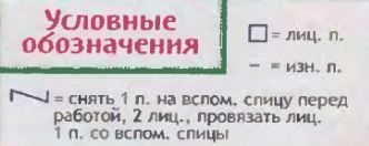 sh1 (332x132, 10Kb)