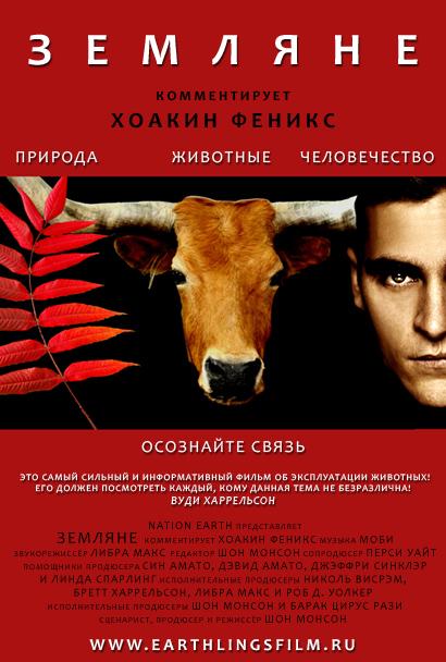 poster[1] (410x608, 179Kb)