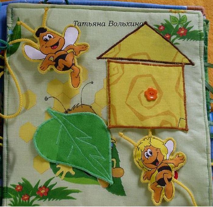 пчёлы-4 (700x681, 159Kb)