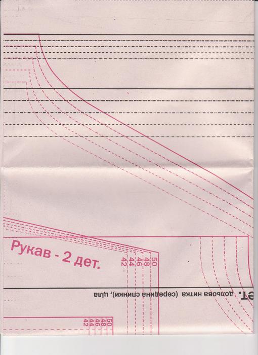 a5 (510x700, 387Kb)