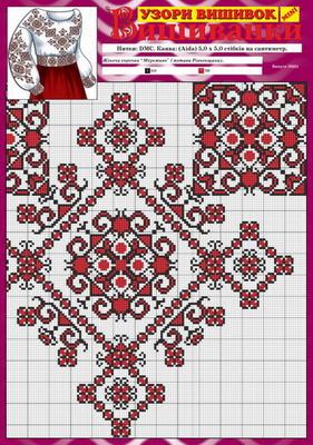 f5ec3a98baad (281x400, 68Kb)