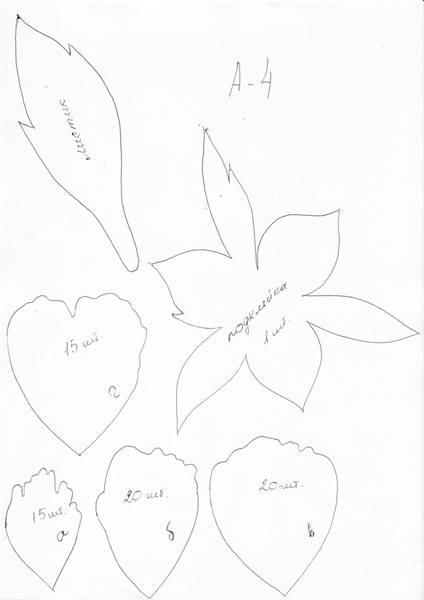 Шаблоны для цветов из кожи своими руками 78