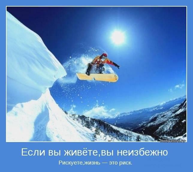 Мотиваторы позитивные картинки 8 (644x574, 39Kb)