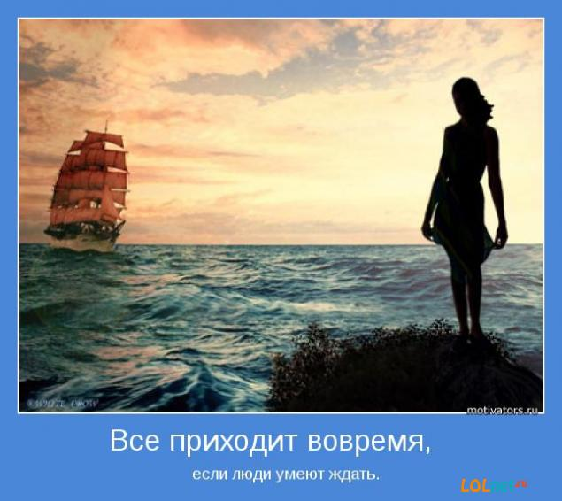 Мотиваторы позитивные картинки 17 (635x566, 45Kb)