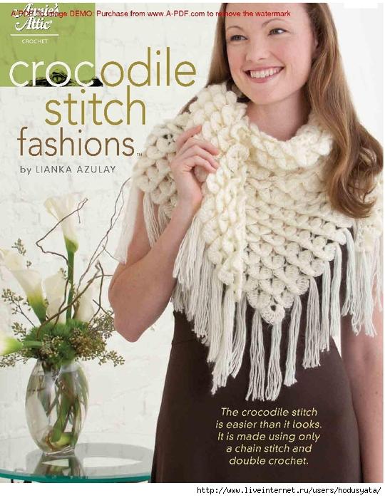 AA 871123 Crocodile Stitch Fashions_1 (540x700, 300Kb)