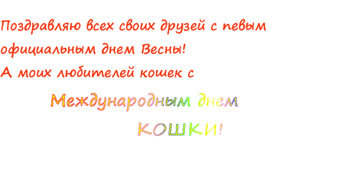 3821971_Bez_imeni (700x350, 60Kb)