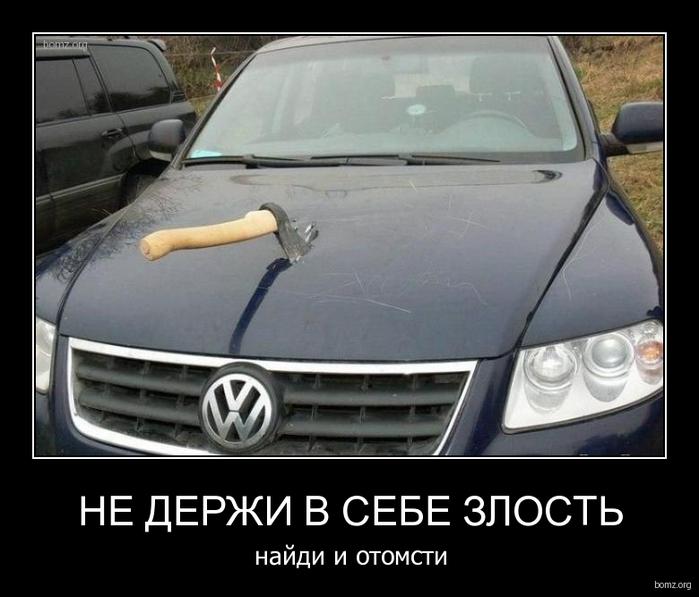 889163-2010.11.15-12.14.56-bomz.org-demotivator_nenavidish_ne_derji_v_sebe_zlost_-_nayidi_i_ubeyi (700x597, 191Kb)