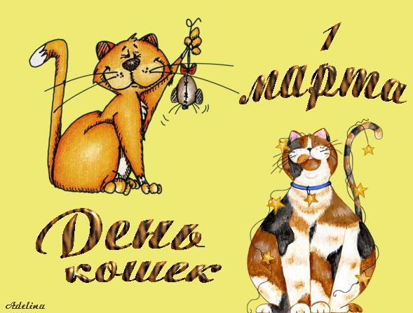http://img0.liveinternet.ru/images/attach/c/2/84/203/84203846_9bd4a24b2.jpg