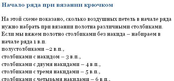 4683827_20120301_072439_1_ (569x265, 47Kb)