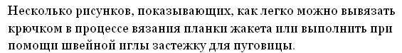 4683827_20120301_095850 (565x75, 20Kb)