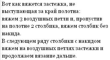4683827_20120301_100004 (366x199, 30Kb)
