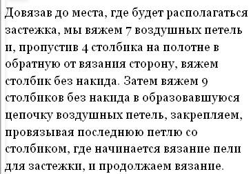 4683827_20120301_100101 (364x252, 43Kb)