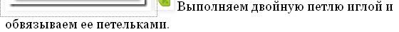 4683827_20120301_100227 (560x45, 9Kb)