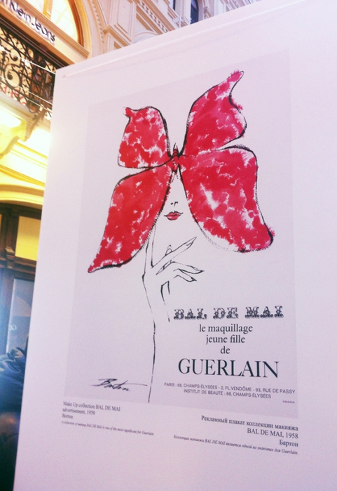 Guerlain/3388503_Guerlain_6 (481x700, 233Kb)