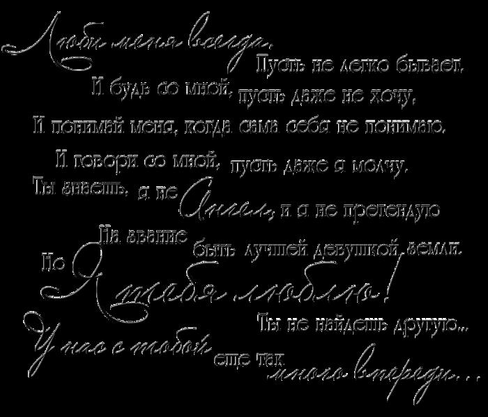 Как красиво написать текст в открытке