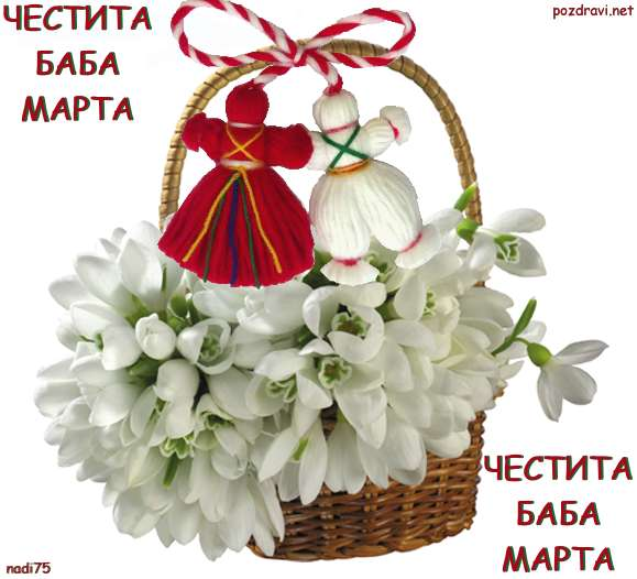 http://img0.liveinternet.ru/images/attach/c/2/84/218/84218094_84208976_large_235_23111.jpg