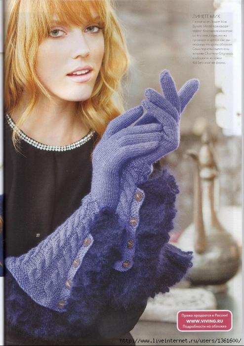Вязание спицами перчаток схемы 12