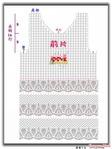 Превью платье5 (517x690, 116Kb)