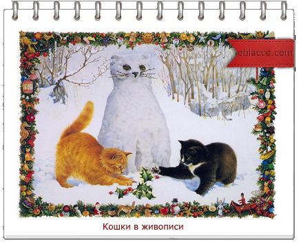 3518263_koshki (434x352, 278Kb)