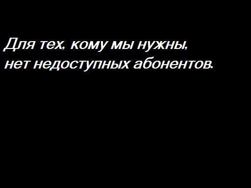 ���� (512x384, 13Kb)