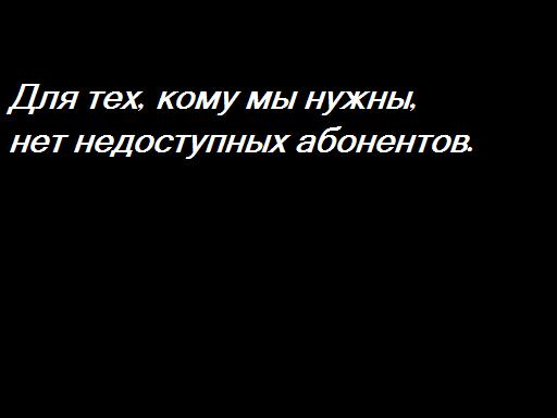боль (512x384, 13Kb)