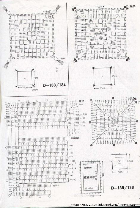 squarecopos2 (471x700, 221Kb)