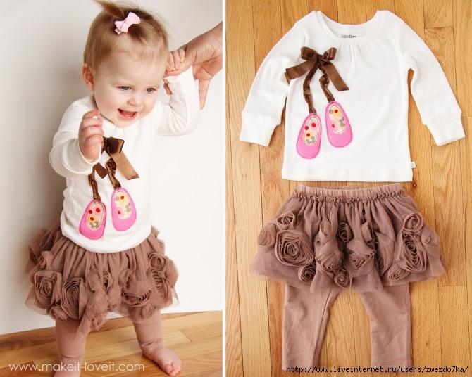 ballet-shoe-shirt-670x536 (670x536, 193Kb)