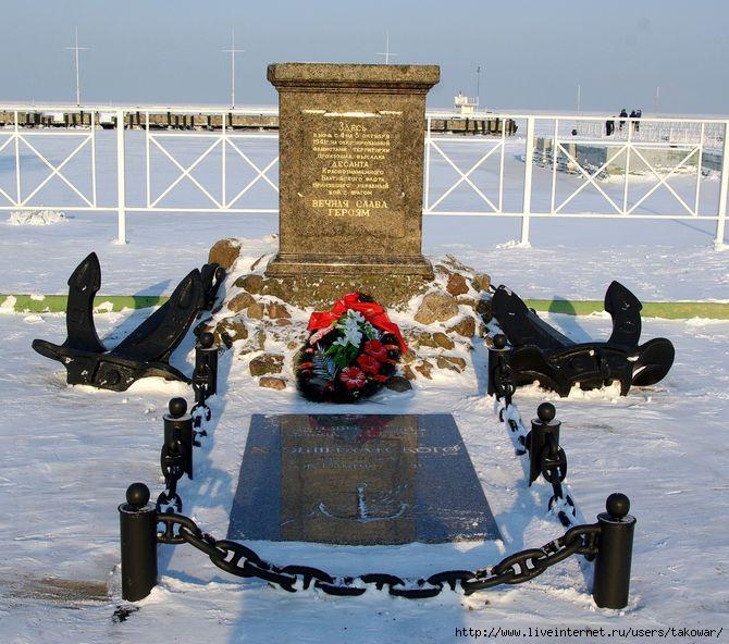 Памятник петергофскому десанту/1330291202_desant1 (670x592, 228Kb)