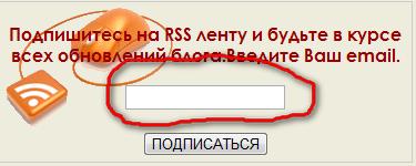 2012-02-27_111948 (375x150, 21Kb)