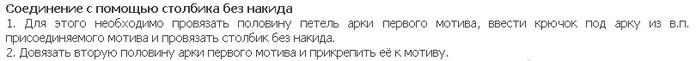 4683827_20120226_190855 (700x61, 17Kb)
