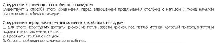 4683827_20120226_190944 (700x138, 28Kb)