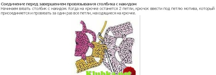 4683827_20120226_191010 (700x244, 34Kb)