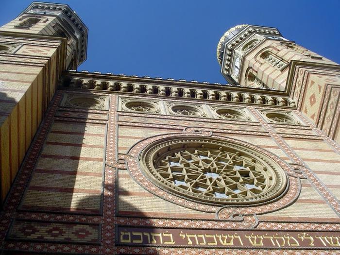 Центральная Синагога Будапешта - Dohany Street Synagogue 97513