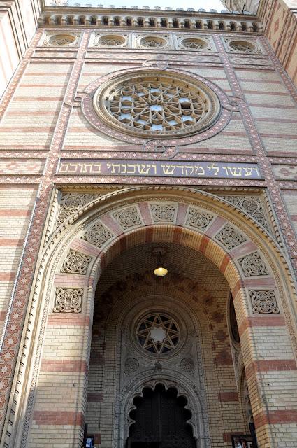 Центральная Синагога Будапешта - Dohany Street Synagogue 71282