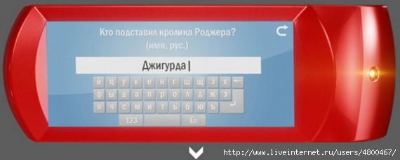����������/4800467_1330287533_2 (570x228, 55Kb)
