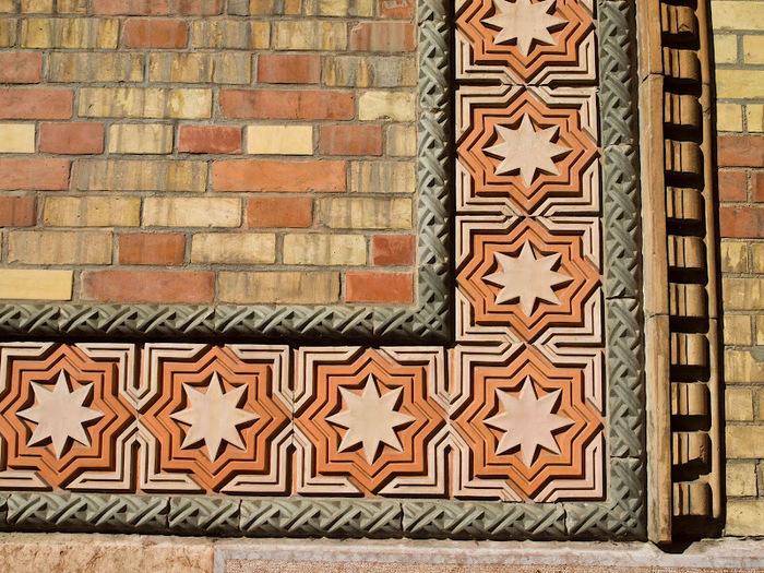 Центральная Синагога Будапешта - Dohany Street Synagogue 92435