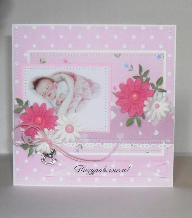 Поздравление с новорожденной для дяди фото 392